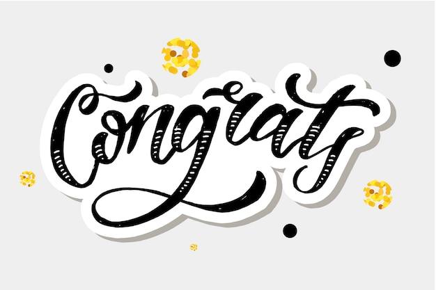 Félicitations lettrage calligraphie pinceau texte vacances vecteur autocollant or