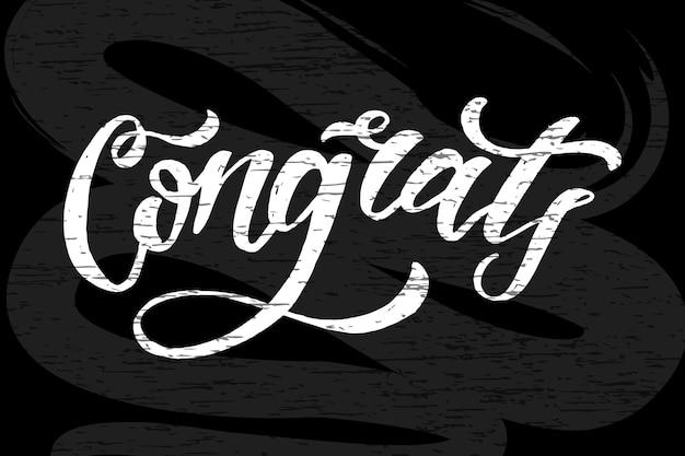 Félicitations lettrage calligraphie pinceau texte