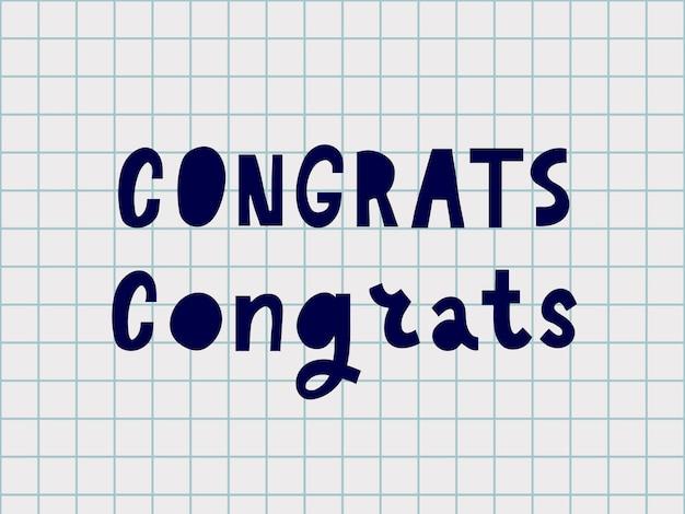Félicitations lettrage écrit à la main pour carte de félicitations, carte de voeux, invitation, affiche et impression. calligraphie au pinceau moderne. isolé sur fond. illustration vectorielle.