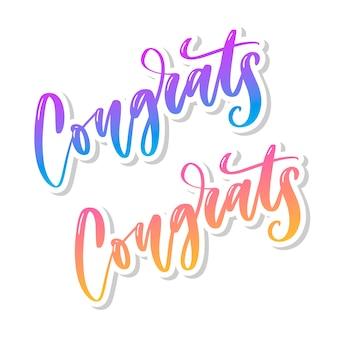 Félicitations manuscrite lettrage pour carte de félicitations, carte de voeux