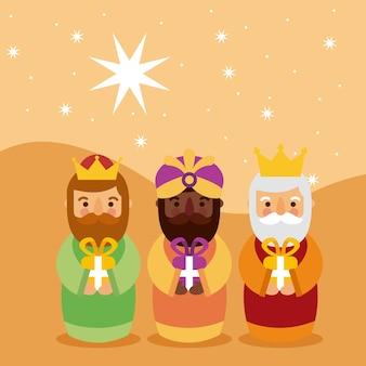 Feliz dia de los reyes trois rois magiques apportent des cadeaux à jésus