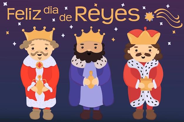 Feliz dia de reyes traduction espagnole joyeux jour des rois trois rois ou sages avec des cadeaux