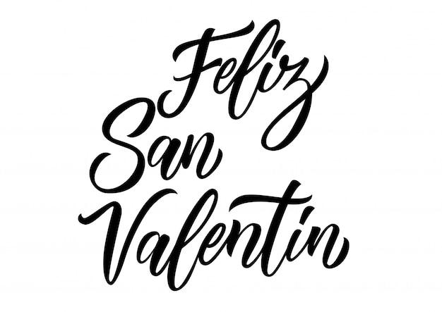 Feliz san valentin lettrage