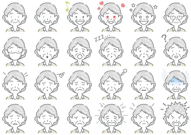 Femme âgée, diverses expressions faciales, ensemble isolé
