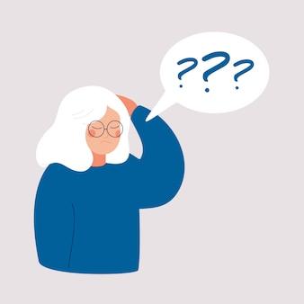 Une femme âgée est atteinte de la maladie d'alzheimer et pose une question au-dessus d'elle dans la bulle de dialogue