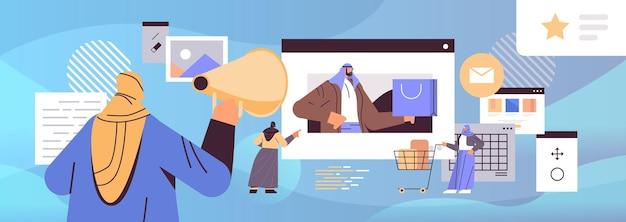 Femme criant dans le haut-parleur promotion marketing numérique annonce société de publicité achats en ligne