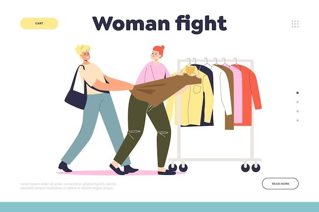Femme lutte sur le concept de magasinage