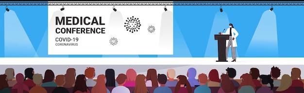 Femme médecin afro-américaine donnant un discours à la tribune avec microphone conférence médicale covid-19 médecine pandémique concept de soins de santé salle de conférence intérieur illustration vectorielle horizontale