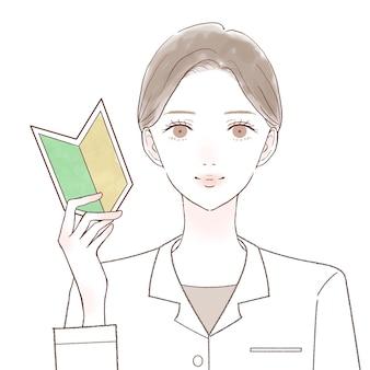 Femme médecin avec marque de débutant. sur un fond blanc.
