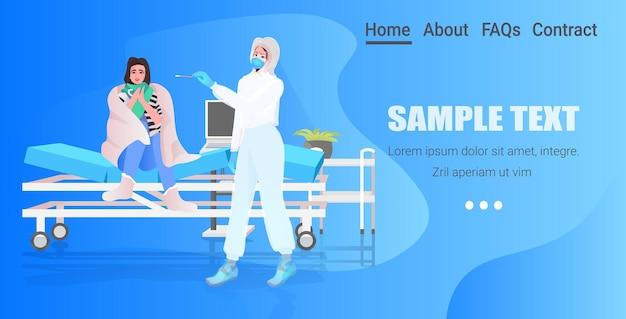 Femme médecin en masque prenant un test sur écouvillon pour un échantillon de coronavirus d'une patiente sur un lit d'hôpital