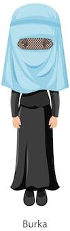 Une femme portant le personnage de dessin animé de voile traditionnel islamique burka
