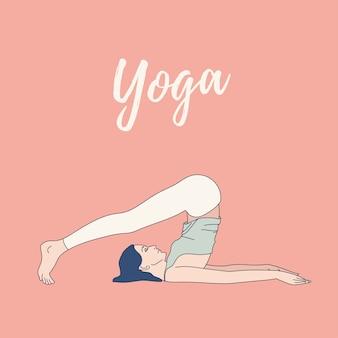 Femme pratiquant l'exercice de yoga, pose de yoga. journée internationale du yoga.
