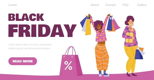 Les femmes heureuses qui achètent profitent des soldes et des remises le vendredi noir