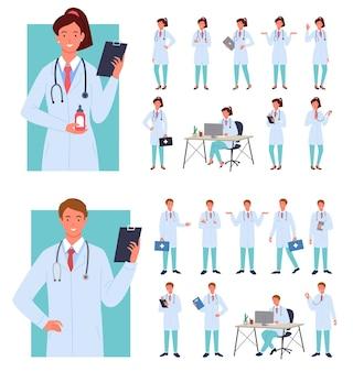 Les femmes médecins de sexe masculin posent un ensemble d'infographies d'illustration.