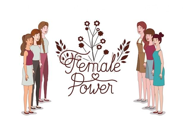 Femmes avec le personnage avatar du pouvoir féminin