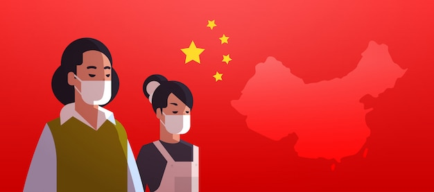 Les femmes portant des masques de protection pour prévenir le concept de virus épidémique wuhan coronavirus pandémie risque médical médical drapeau chinois portrait horizontal