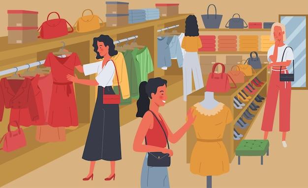 Femmes shopping. les femmes choisissent d'acheter des vêtements, des sacs à main et des talons hauts dans le magasin. illustration dans un style plat