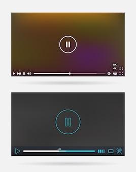 Fenêtre du lecteur vidéo avec jeu de panneaux de menus et de boutons