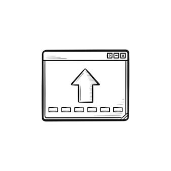 Fenêtre du navigateur avec flèche vers le haut icône de doodle contour dessiné à la main. site web et stockage d'informations, concept de téléchargement