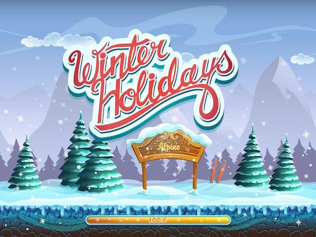 Fenêtre de l'écran de démarrage des vacances d'hiver