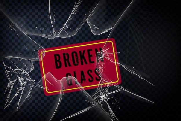 Fenêtre givrée cassée ou fond de porte en verre décoratif réaliste design vectoriel