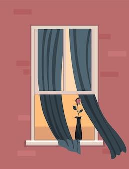 Fenêtre avec plante d'intérieur