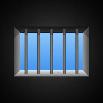 Fenêtre de la prison