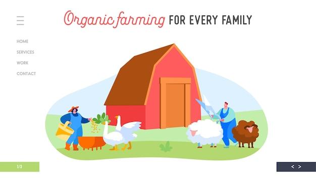 Ferme, agriculture, modèle de page de débarquement agricole