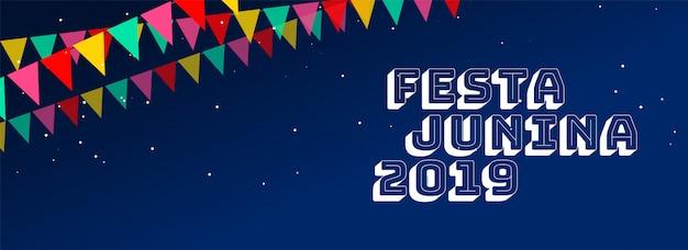 Festa junina 2019 bannière de célébration du festival