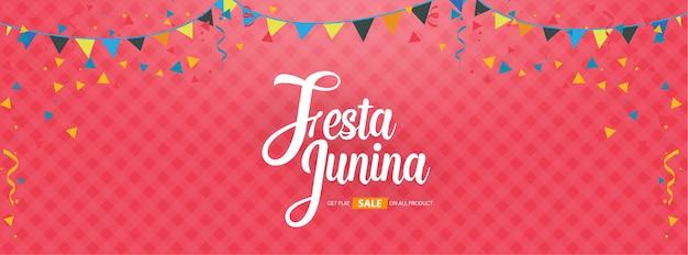 Festa junina couverture fond modèle de conception