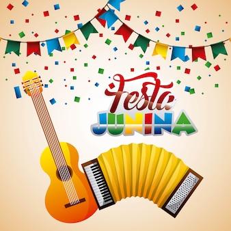 Festa junina musique guitare accordéon fanion confetti