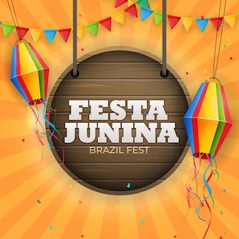 Festa Junina Avec Party Flags Lantern Brésil Juin Festival Vecteur Premium