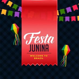 Festa latina america junina
