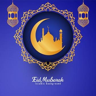 Festival abstrait eid mubarak décoratif