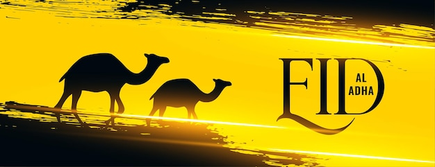 Le festival de bakra eid souhaite la conception de bannières