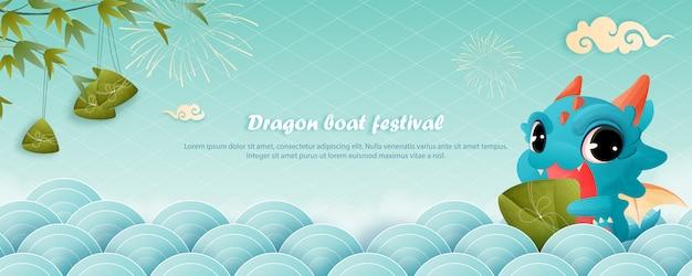 Festival de bateau dragon traditionnel avec dragon mignon.