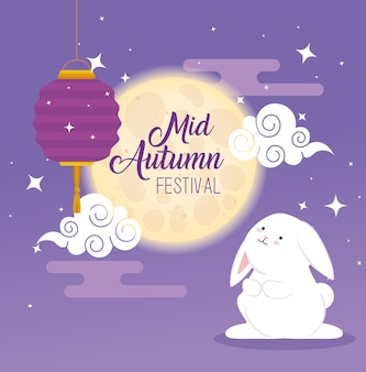 Festival chinois de la mi-automne avec lapin et lanterne suspendus