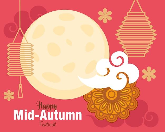 Festival chinois de la mi-automne avec pleine lune, nuages et décoration