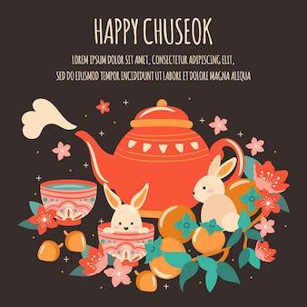 Festival de chuseok / hangawi, festival d'automne avec une théière mignonne, un gâteau de lune, une lanterne, un acron, un lapin, un bambou, des fleurs de cerisier et des abricots