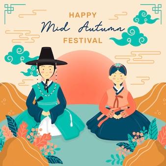 Festival de chuseok. mi festival d'automne avec un couple porte hanbok coréen