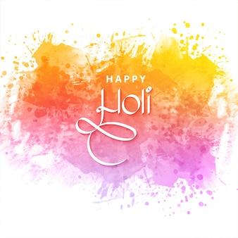 Festival des couleurs happy holi
