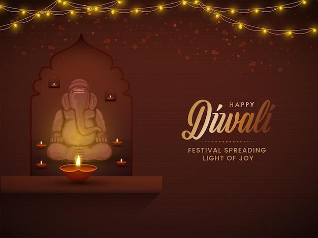 Festival diffusant la lumière du concept de joie avec la statue de lord ganesha, des lampes à huile allumées (diya) et une guirlande d'éclairage sur fond marron.