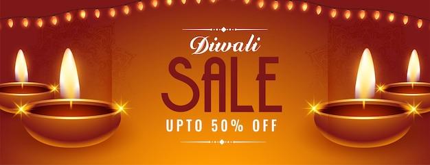 Festival diwali vente et remise bannière réaliste