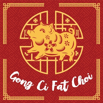 Festival du nouvel an chinois gong xi fa coi