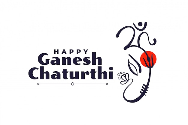 Festival du seigneur ganesha de ganesh chaturthi