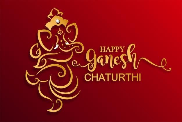 Festival de ganesh chaturthi avec lord ganesha brillant doré à motifs et cristaux sur fond de couleur papier.