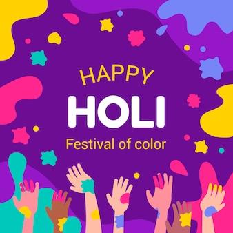 Festival de holi design plat coloré