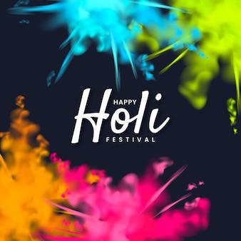 Festival holi d'explosion réaliste