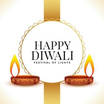Festival d'illustration de joyeux diwali indien