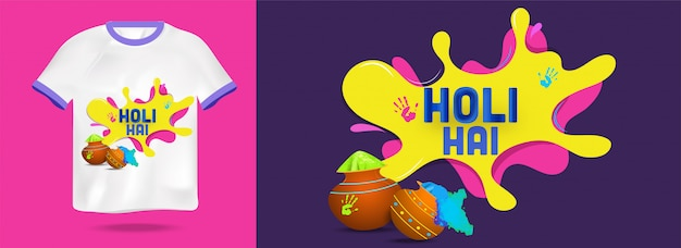 Festival indien des couleurs holi design avec texte happy hain signifie it's holi et design sur t-shirt à des fins de présentation.
